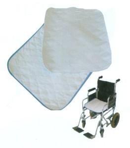 Vpojna podloga za voziček